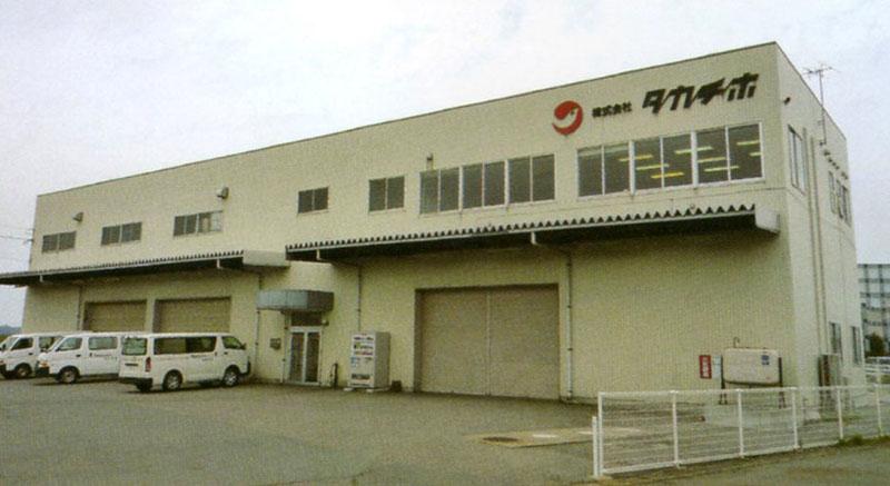 タカチホ鶴岡営業所