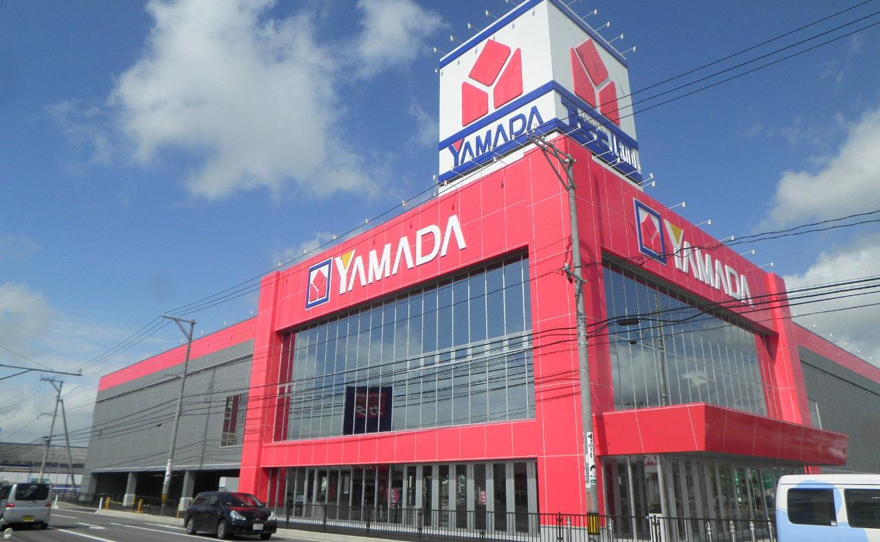 ヤマダ電機(鶴岡店)